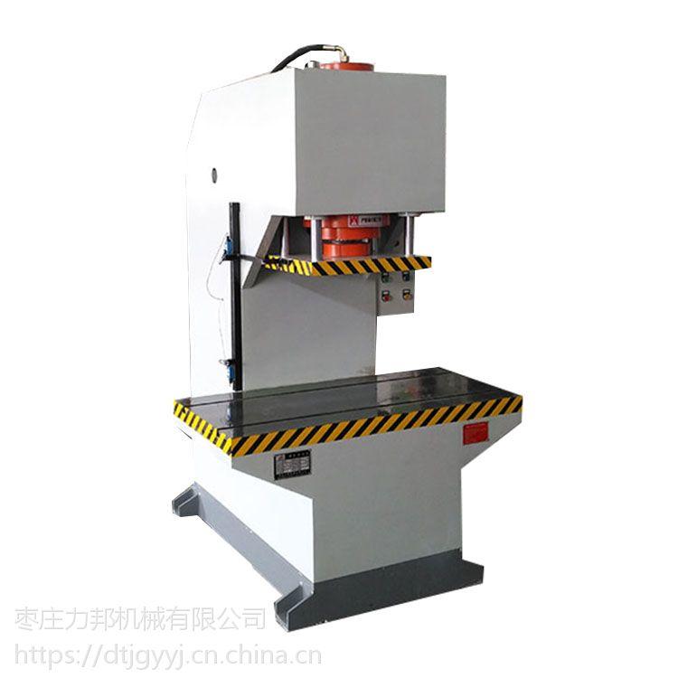 直销力邦小型单臂液压机 单柱压力机图片