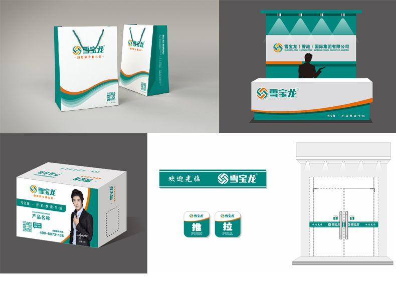 一套vi设计钱整套vi钱天猫渔村vi设计景观设计企业图片