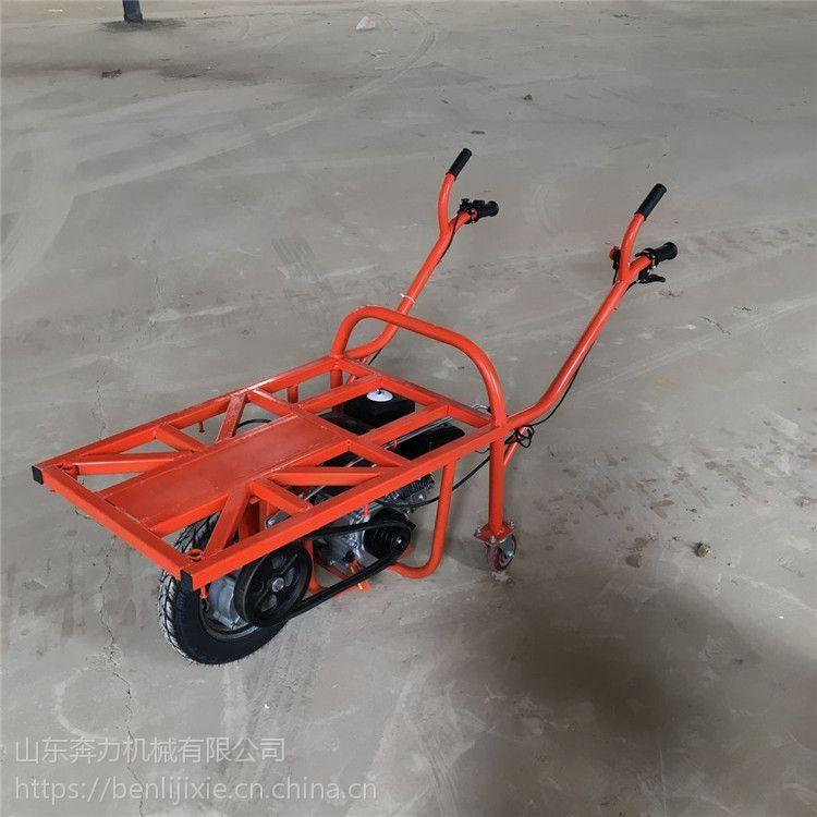 山东奔力机械 助力式手推小斗车 燃油翻斗三轮车