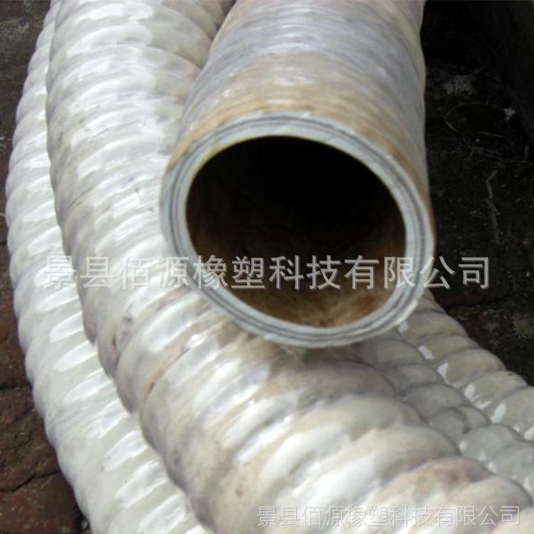 白城市供应耐高温 低压夹布白色食品橡胶管 内五层布可定做