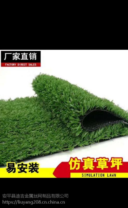 人工草坪 绿化草坪网 足球场草坪 绿色装饰草坪 塑料草坪