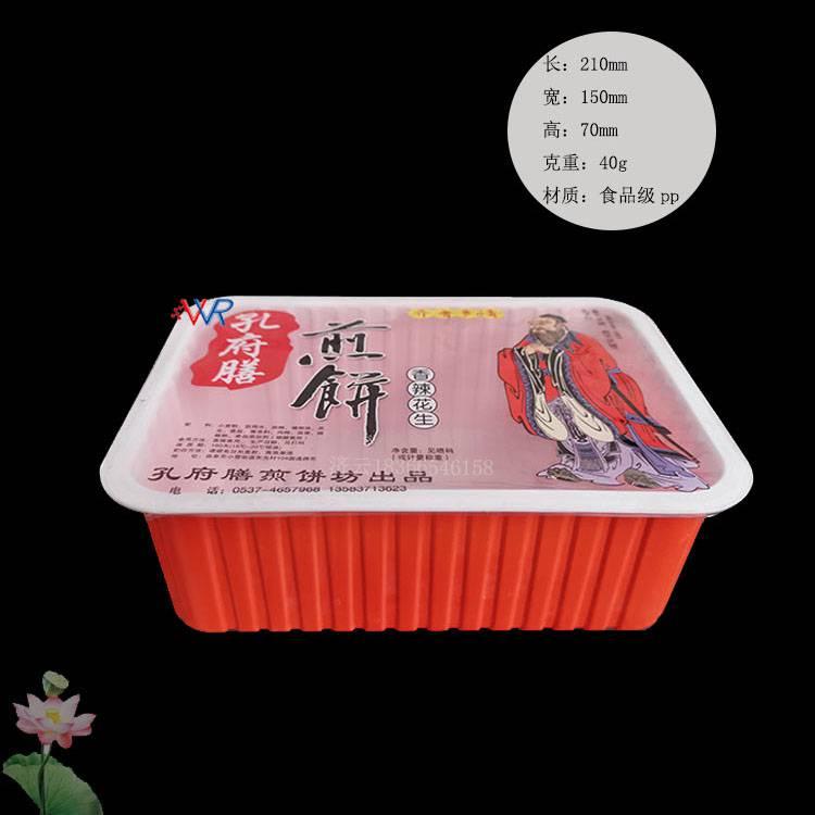 pp冷冻盒,牛肉塑料包装盒,气调锁鲜食品盒,山东厂家生产
