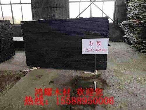 欢迎光临——益阳油浸沥青木丝板(集团有限公司——-欢迎您)