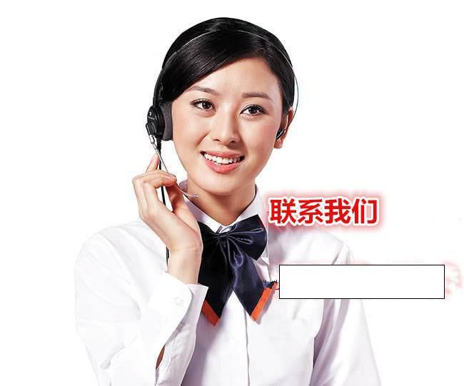 http://himg.china.cn/0/5_639_1144981_650_541.jpg