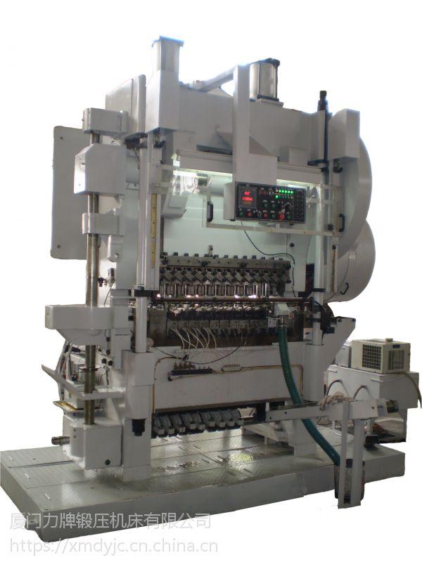 45吨深拉伸多工位压力机 多工位冲床 多工位成形设备(J72-45D)