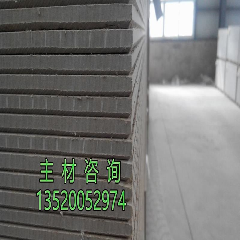 无石棉硅酸钙板装饰板纤维硅酸钙防火板