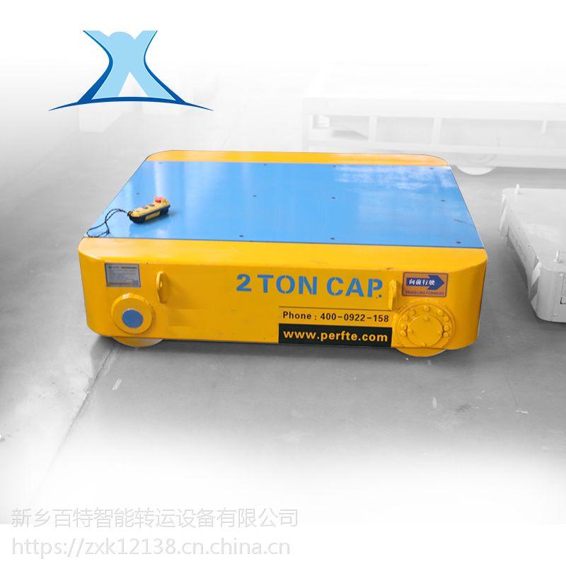 厂家直销 15t蓄电池电动遥控转弯平板车机械配件无轨胶轮车非标定制