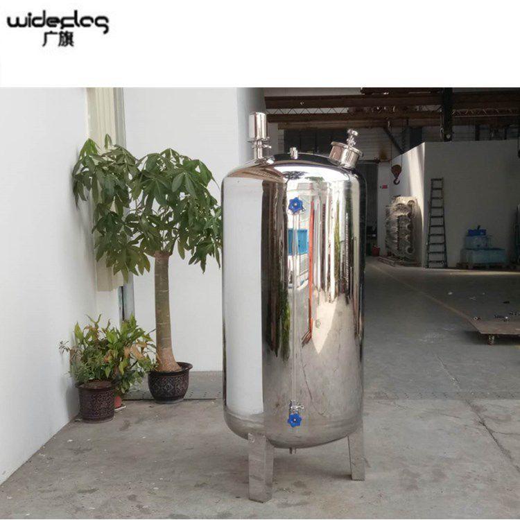 非标定制 大型工厂专用不锈钢无菌镜面水箱 食品级防腐储罐 脉德静
