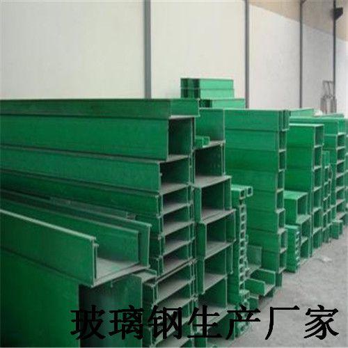 吕梁岚县玻璃钢梯式抗老化桥架厂家报价