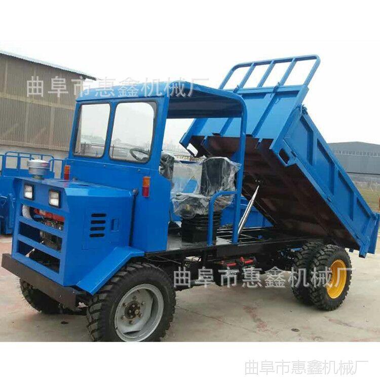 大功率四轮拉货车 厂家直销各种多功能四不像 带敞篷方向盘爬山虎