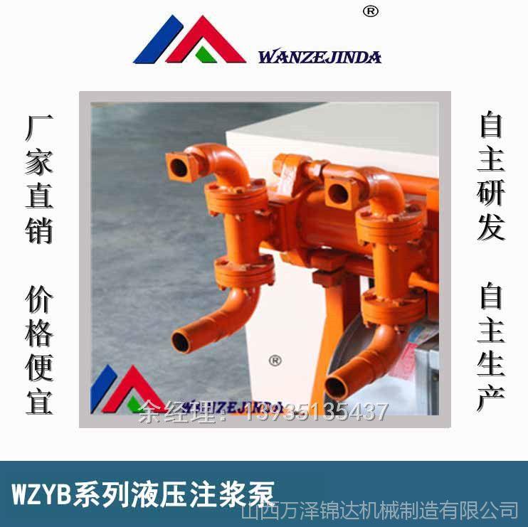 厂家销售山西长治 注浆施工中常用液压灌浆泵