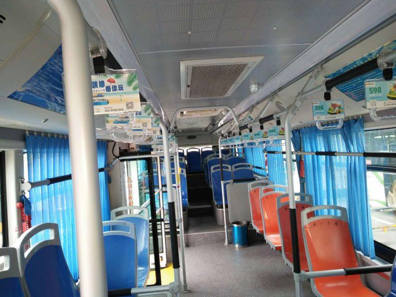 长沙公交广告视频 长沙公交车拉手广告