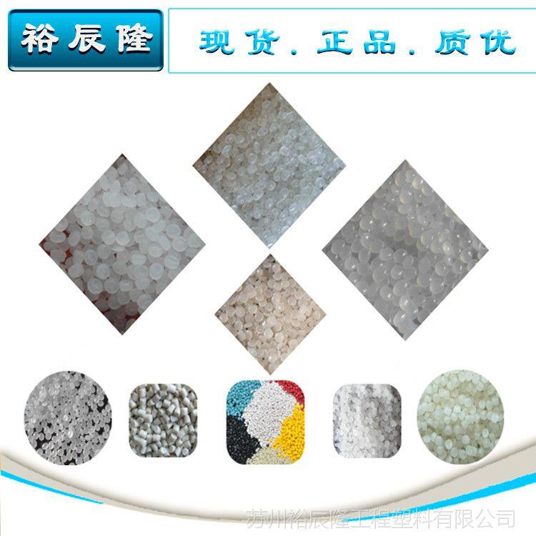 HDPE/埃克森美孚/HTA-016 高密度聚乙烯 注塑 挤出 韧性好 代理
