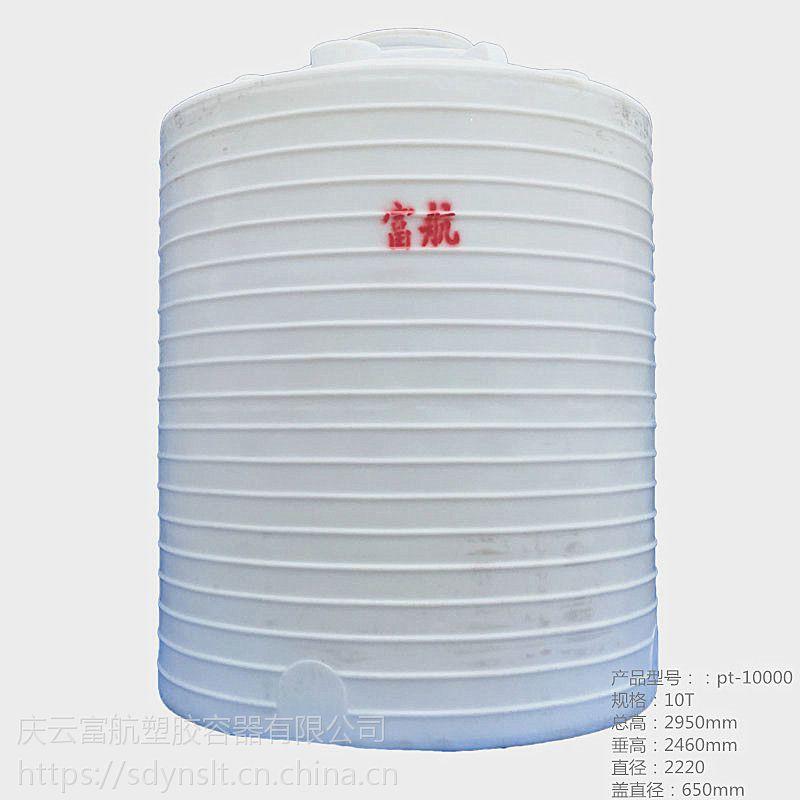 供应山东10吨塑料桶