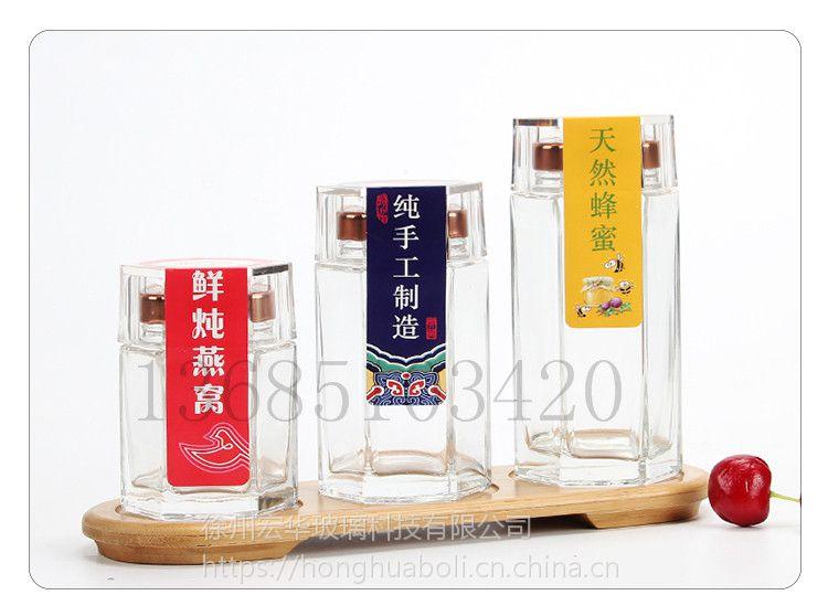 密封分装玻璃瓶 小容量玻璃分装燕窝瓶 试吃果酱小瓶子