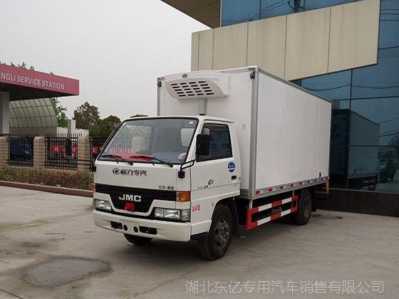 江铃顺达4.1米冷藏车湖北随州程力汽车冷藏车改装厂家直销