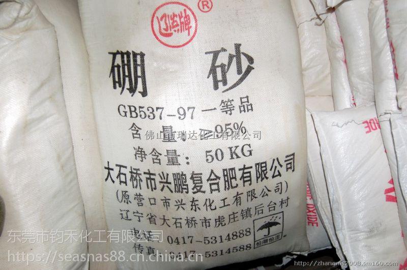 东莞强势推荐|大朗常平黄江工业辽滨硼砂符合欧盟环保标准