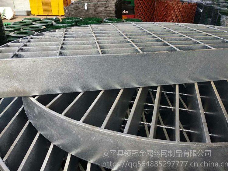 【领冠】江苏南通钢格板&南通热镀锌钢格板盖板价格&南通325平台钢格板