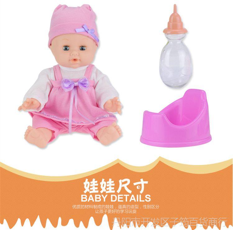 一件喝水女孩洋娃娃女生软胶玩具代发尿尿酸很腰为什么是男孩图片