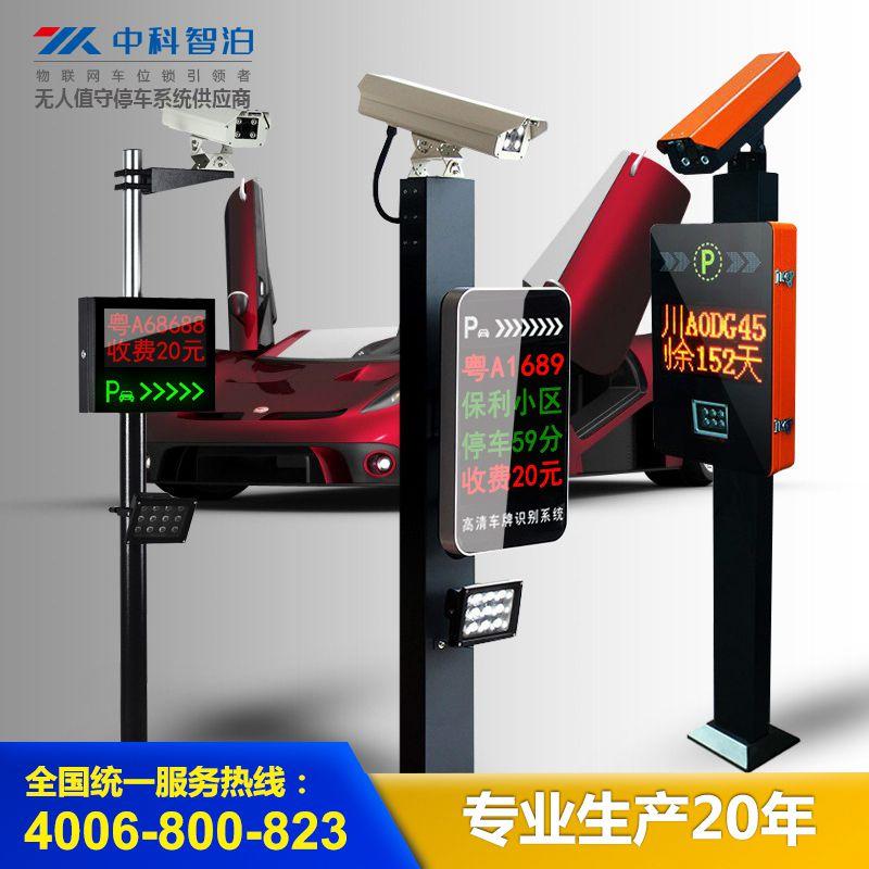 广东广州小区车牌识别系统一体机道闸