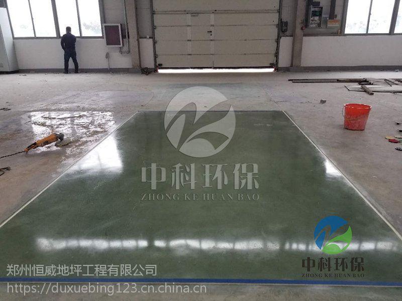 新郑金刚砂材料 厂房车间 车库专用地坪材料 厂家直发 随时供货