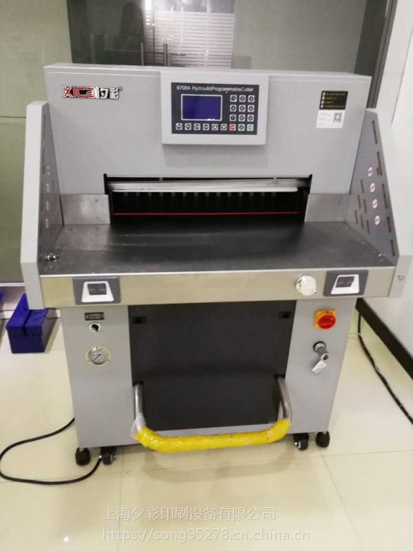 上海夕彩 液压切纸机XC-6708A 工厂批发