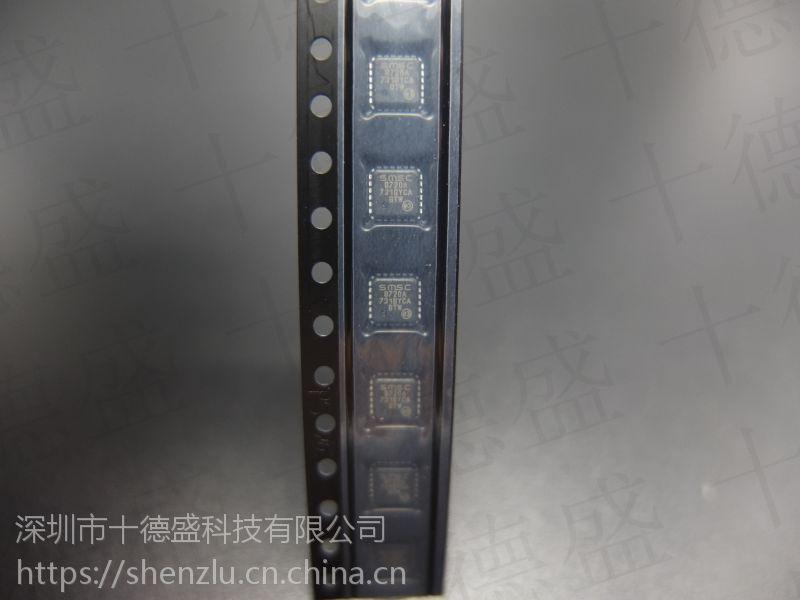 十德盛科技 LAN8720A-CP-TR Microchip 驱动IC 驱动器,接收器收发器 QFN