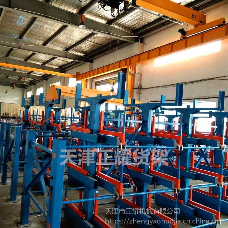 广东伸缩悬臂式管材货架 货架厂家直销 放钢管用的架子