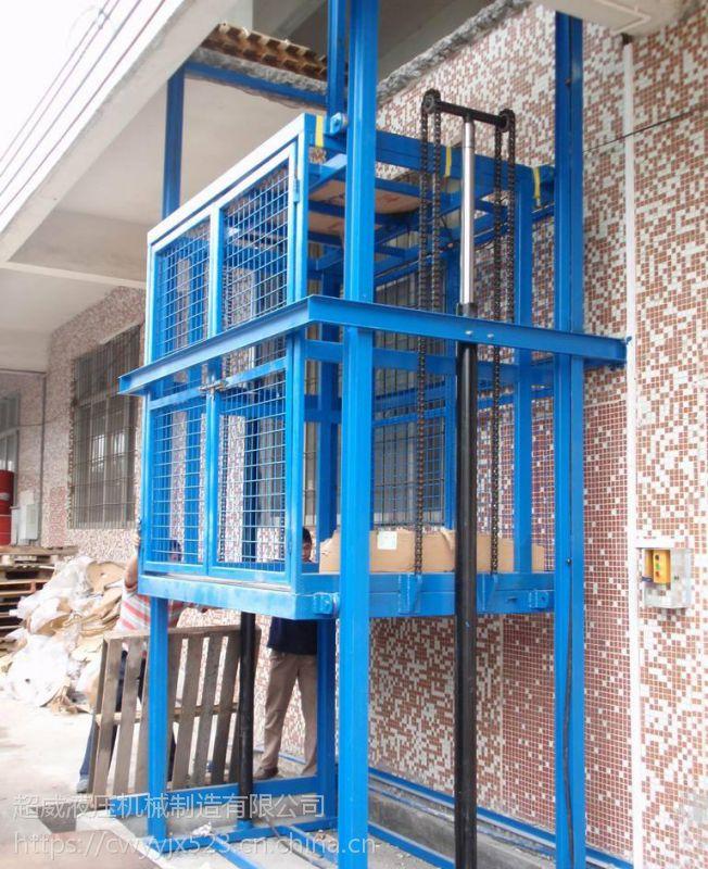 液压升降平台2-5层车间升降货梯定制