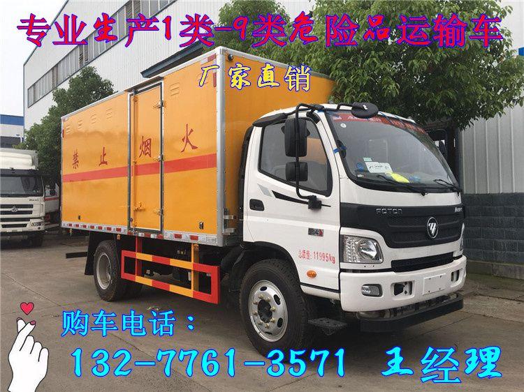 http://himg.china.cn/0/5_643_1016917_750_562.jpg