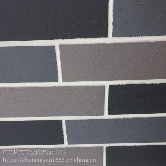 软瓷砖广东外墙软瓷生产厂家