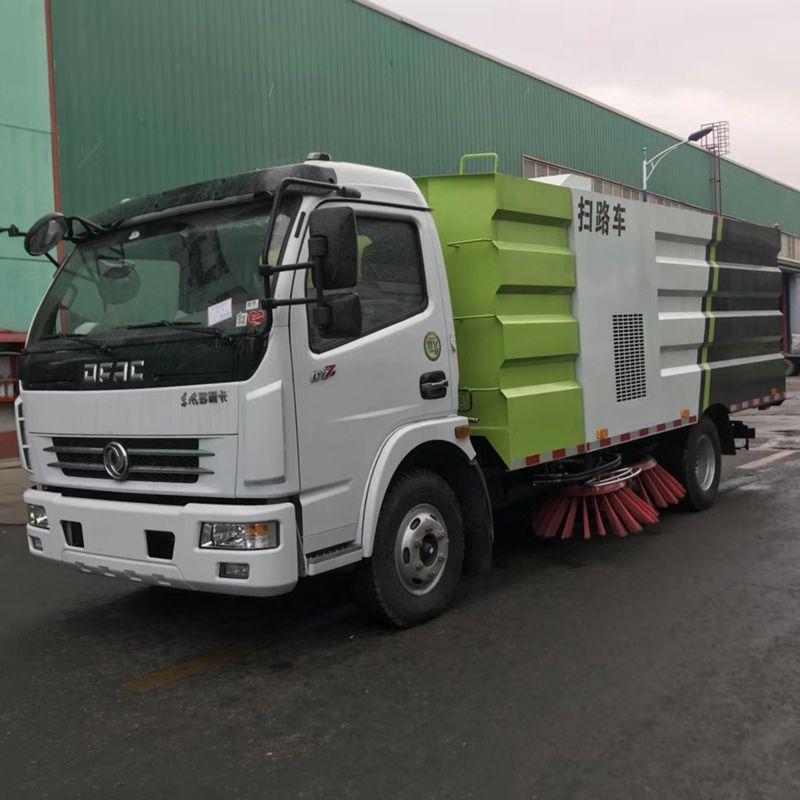 供应8方道路清扫车 东风大多利卡 扫路车5110TSLE型 价格优惠 !