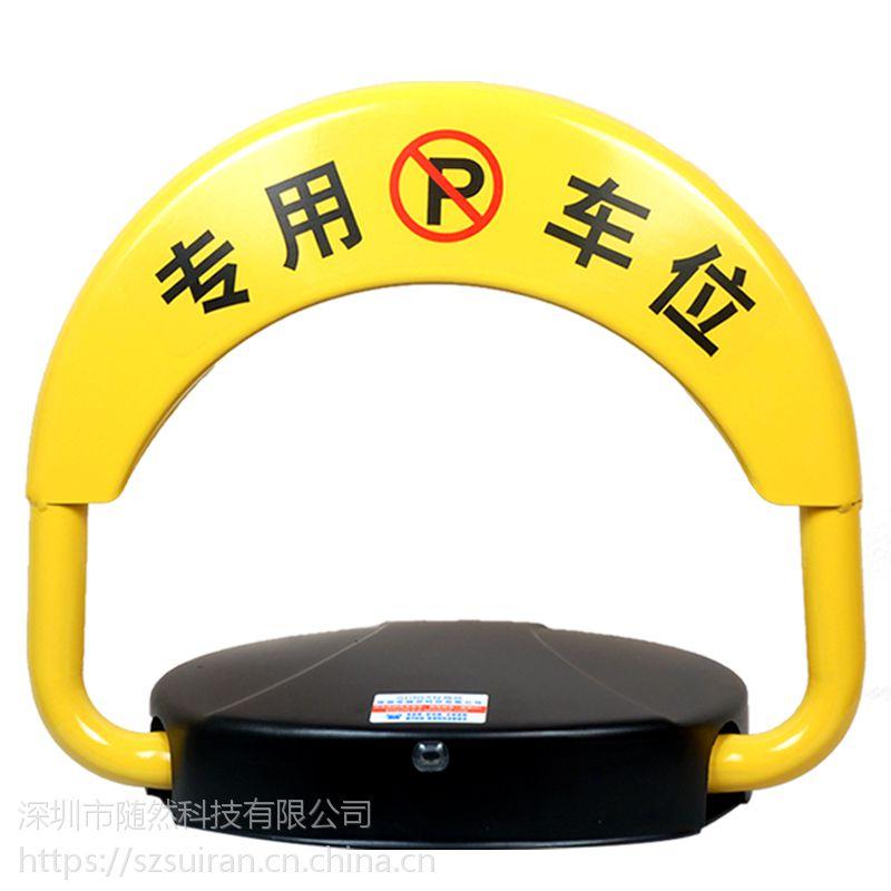 武汉车位锁生产厂家遥控车地锁停车位地锁