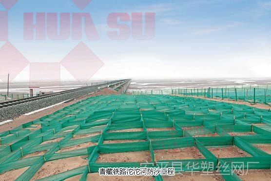 【热销产品】沙漠防沙网、覆盖式防沙网、防风抑尘网、沙漠阻沙网