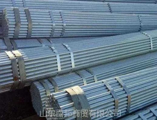 dn15水管专用镀锌管单价_4分穿线专用镀锌管厂家_制造厂家