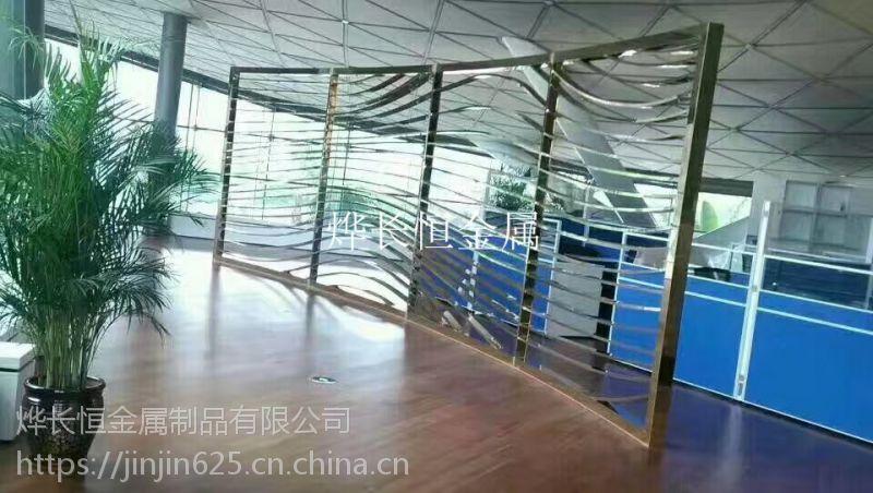 不锈钢屏风制定不锈钢304玫瑰金满焊拉丝屏风图片