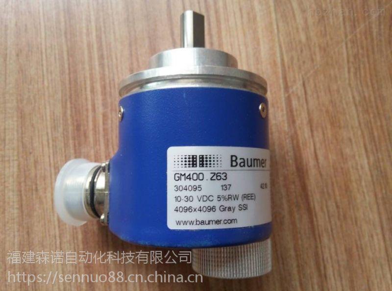 FEAM 08P1002堡盟baumer电容式传感器汽车电子