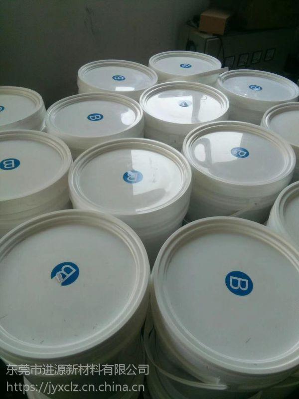 粘涂利 Encapsulated compounds 灌封硅胶