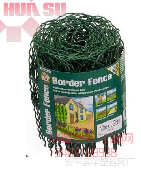 【现货供应】花园围栏、篱笆网、铁丝围栏、外贸花园围栏、花园网