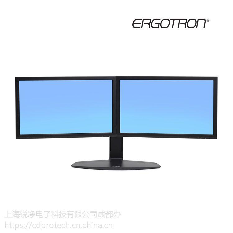 Ergotron爱格升双电脑显示器支架33-396-085