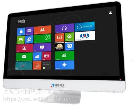 清华同方一体机电脑 21.5英寸显示器 H81平台 时尚轻薄,苹果同款