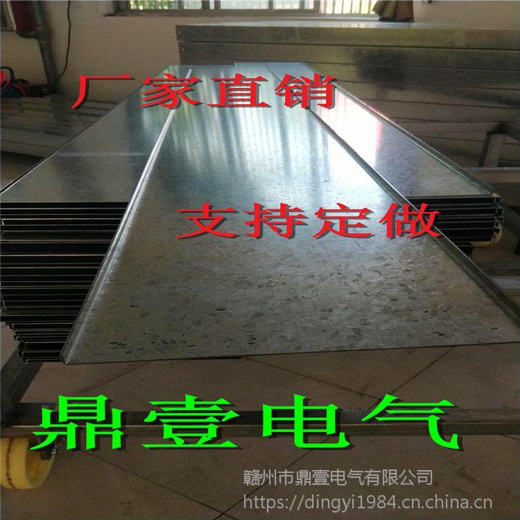 福建厂家直销全国发货镀锌槽式桥架100*100 广西电缆桥架质优价廉