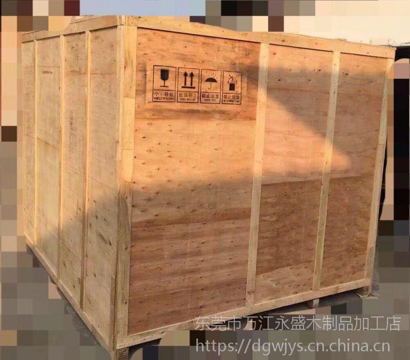 胶合板木箱的密度性高于实木木箱吗?