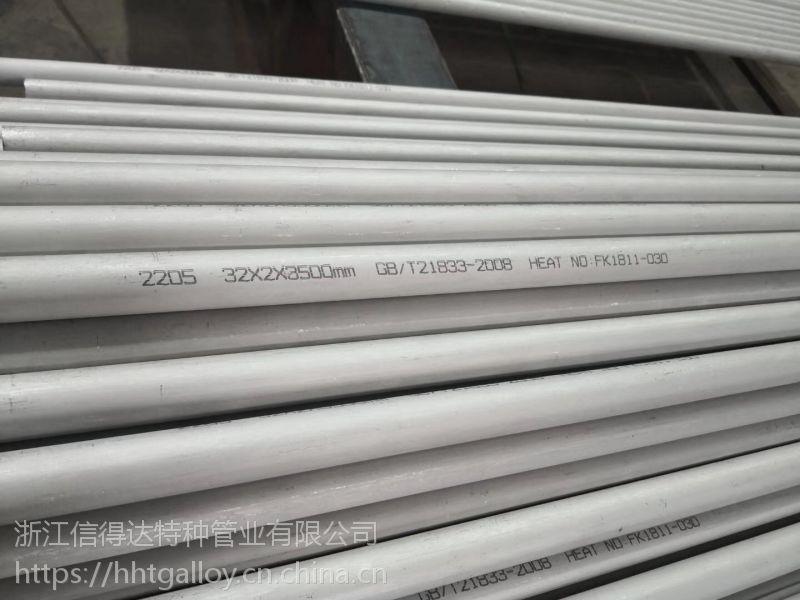 徐州GB13296-2013新型换热管专业生产
