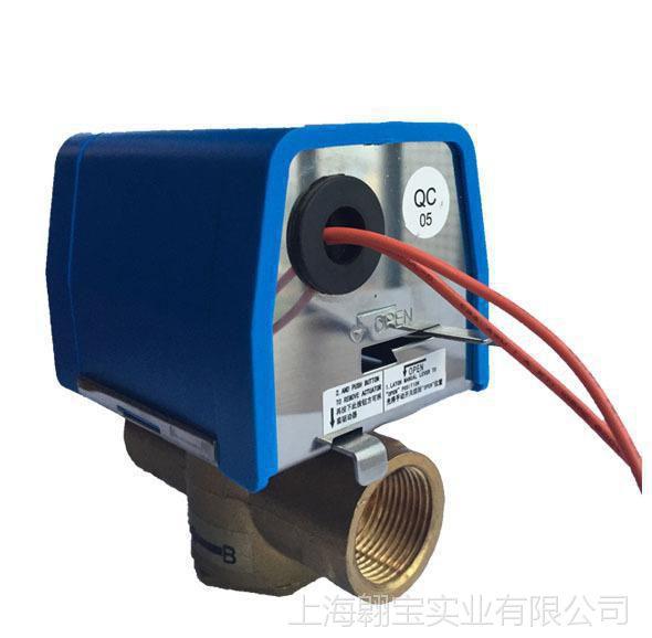Johnson江森VLC2200中央空调电动风机盘管电动二通阀DN15DN20DN25