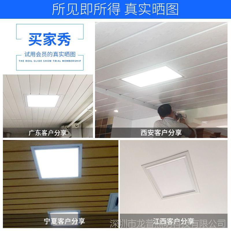 集成吊顶led面板灯暗装转换框600x600/300x1200LED平板灯转接框