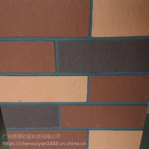 软瓷砖广东软瓷十大品牌