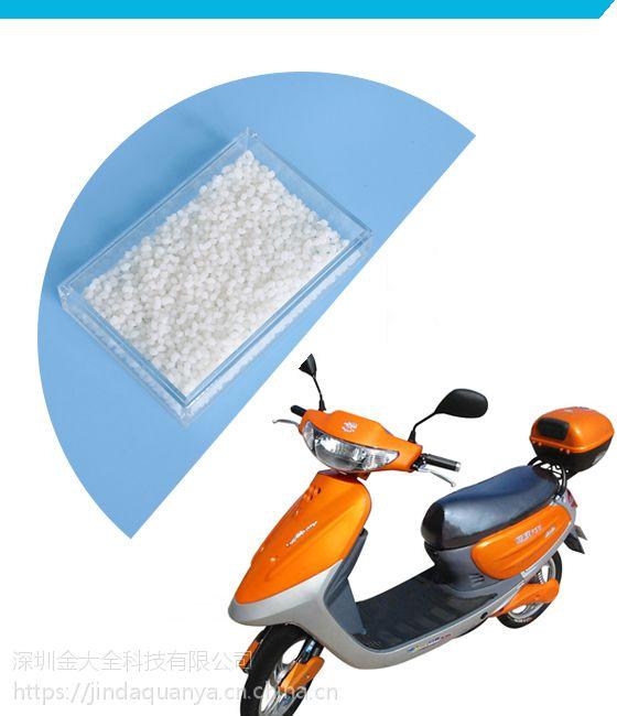 聚碳酸酯PC 奶瓶水壶专用改性增韧剂 可耐低温