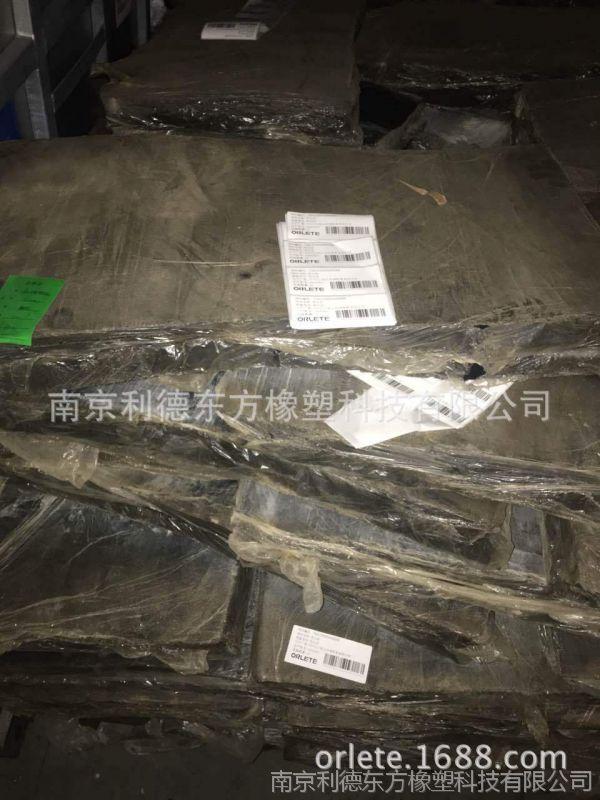 现货精致胎面再生胶(E1012)出售,价格面议,售完即止