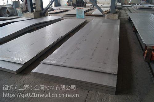 NS336镍铬合金棒材密度 NS336是什么材质 欢迎选购